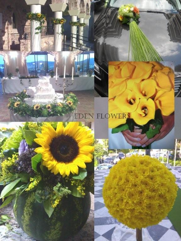 EDEN FLOWERS | Άνθη - Φυτά Πειραιάς Ανθοστολισμοί Γάμων Βαπτίσεων Πειραιά Στολισμοί Εκκλησιών ανθοπωλεία Πειραιάς