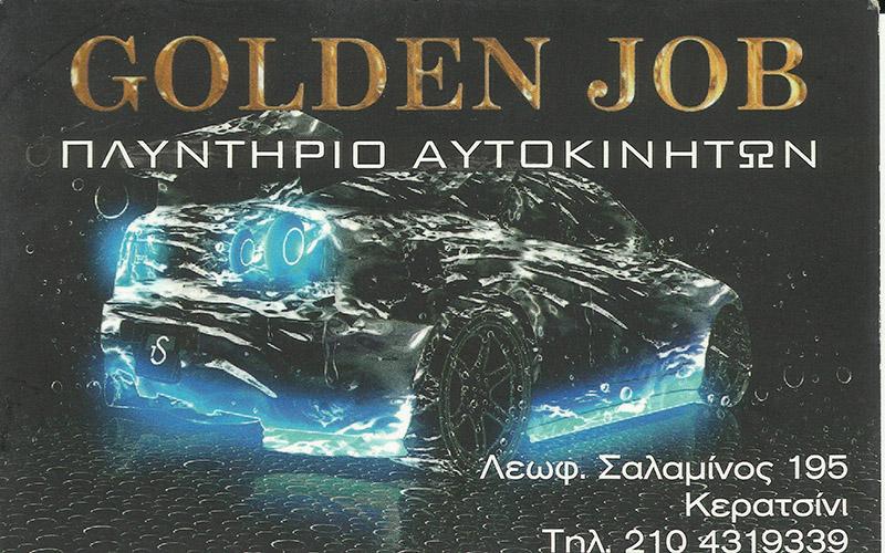 GOLDEN JOB | Πλυντήριο Αυτοκινήτων Κερατσίνι, Λιπαντήριο Αυτοκινήτων Κερατσίνι,  Αξεσουάρ Αυτοκινήτου Κερατσίνι,
